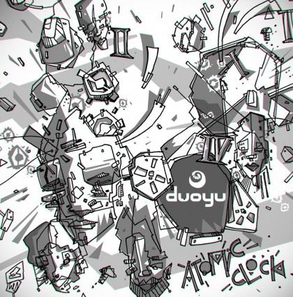 """Οι """"Duoyu"""" στο AN Club – Κερδίστε Προσκλήσεις"""