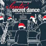 New x-mas album: Dimitris Kalantzis – Santa's secret dance