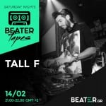 Beater Tapes | Tall F.