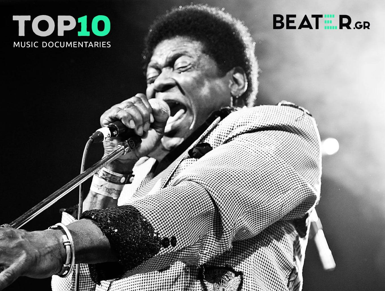 beater-top10-music-docs