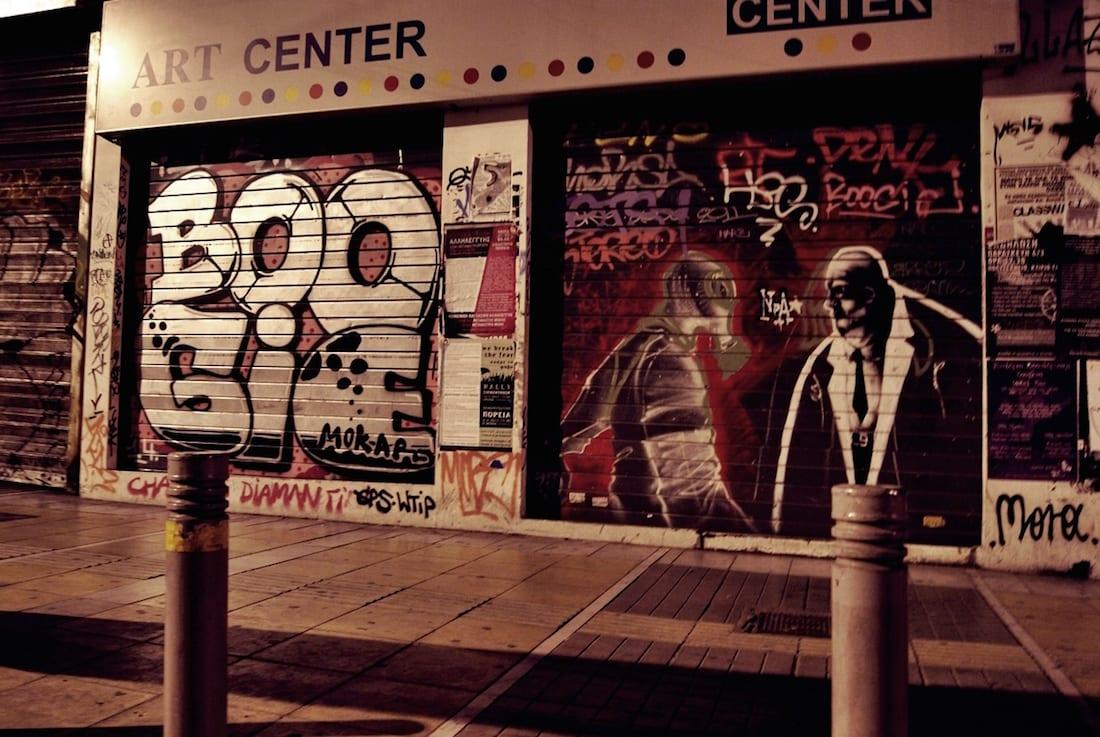 Τα graffiti στους τοίχους των Εξάρχειων!