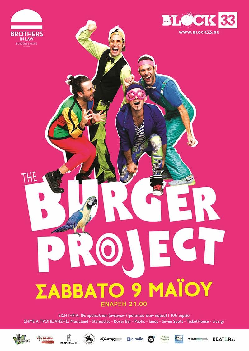 Burger Project_Poster LR
