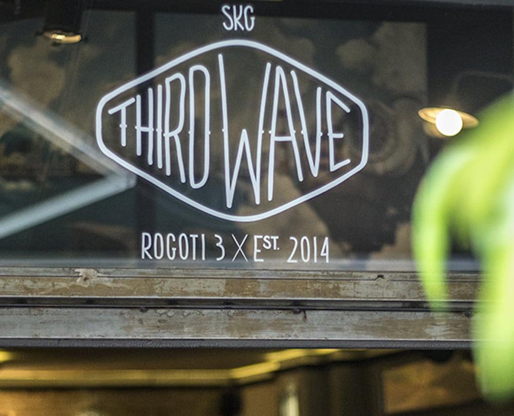 Το Τhird Wave θα γίνει το νέο σου στέκι!