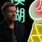 Δείτε εδώ το νέο ντοκιμαντέρ των Blur!