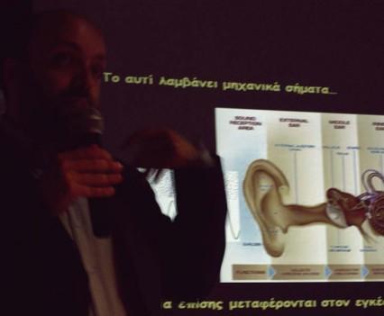 thessaloniki science festival 1o (101)