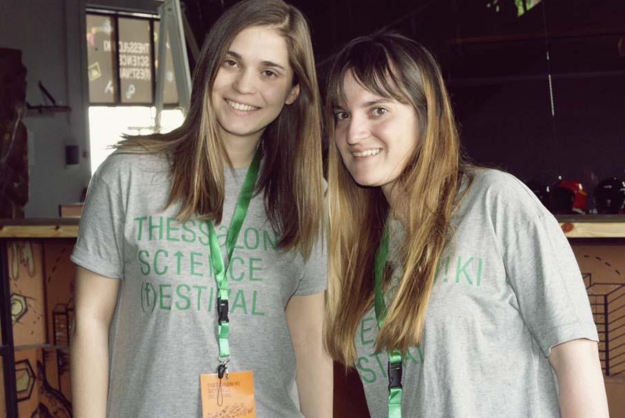 thessaloniki science festival 1o (46)