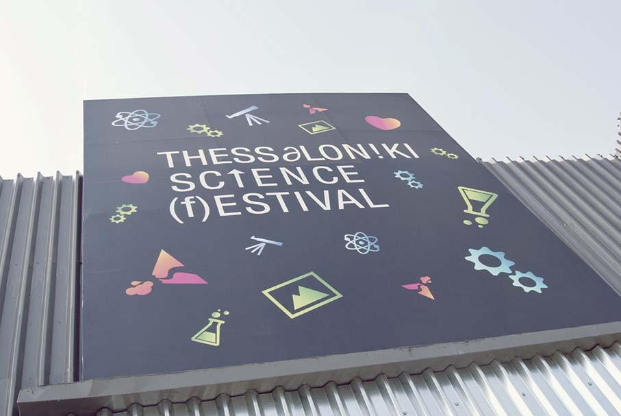 thessaloniki science festival 1o (59)