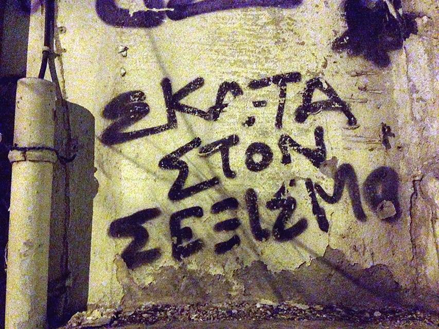 beater.gr (11)