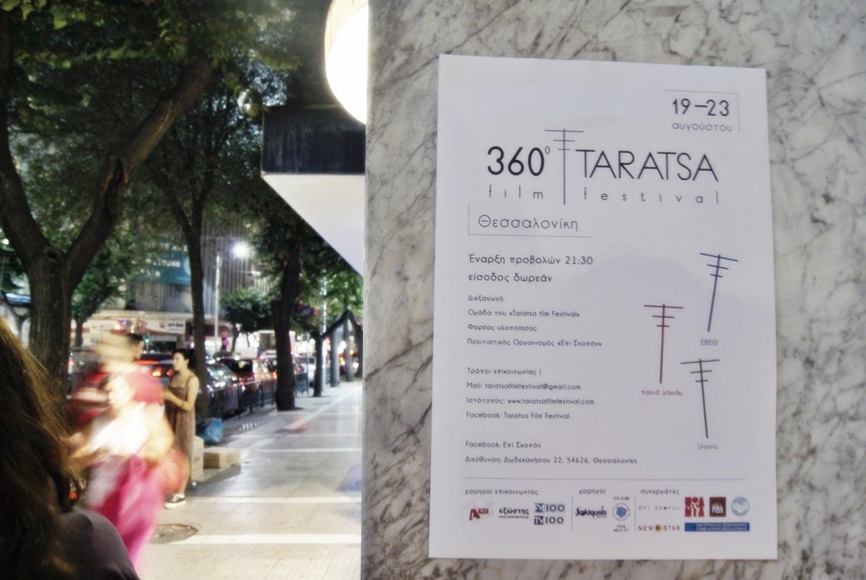 taratsa ff - beater (42)
