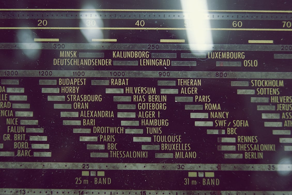 Ναι, στη Θεσσαλονίκη υπάρχει ένα Μουσείο Ραδιοφώνου!