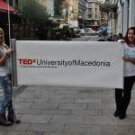 Το TEDxUniversityofMacedonia επιστρέφει για 3η χρονιά!