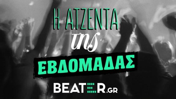 beater-agenta_f