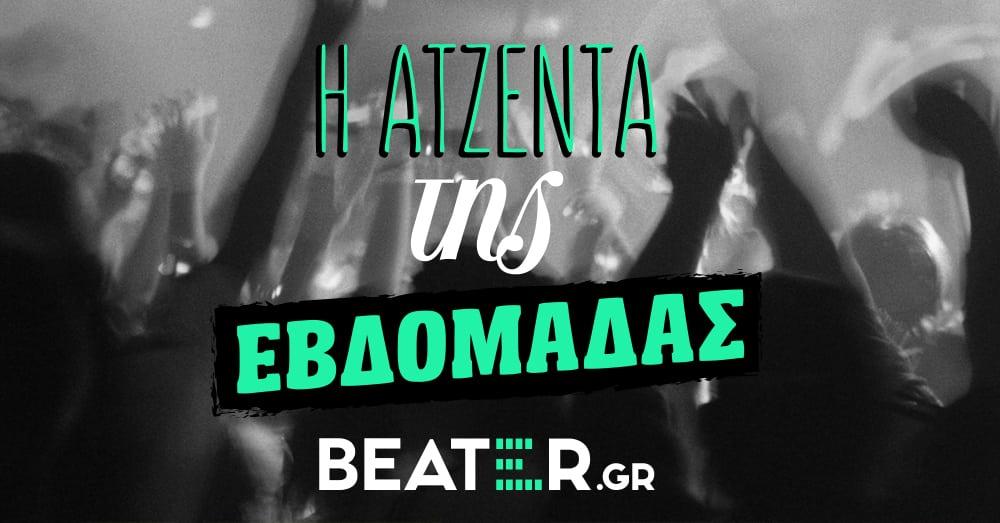 beater-agenta_f1