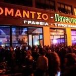7 λόγοι για τους οποίους πρέπει να βρεθείς στο διήμερο opening party του Ρομάντσο Club!