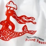 5o Thessaloniki Food Festival!