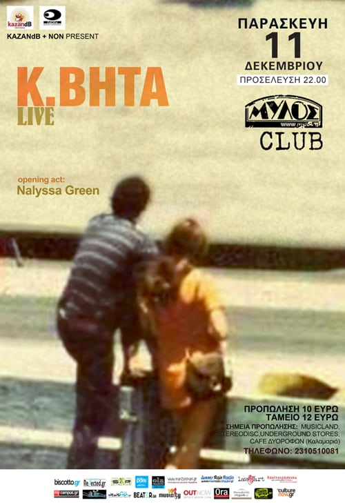 FINAL K.BHTA @ MYLOS