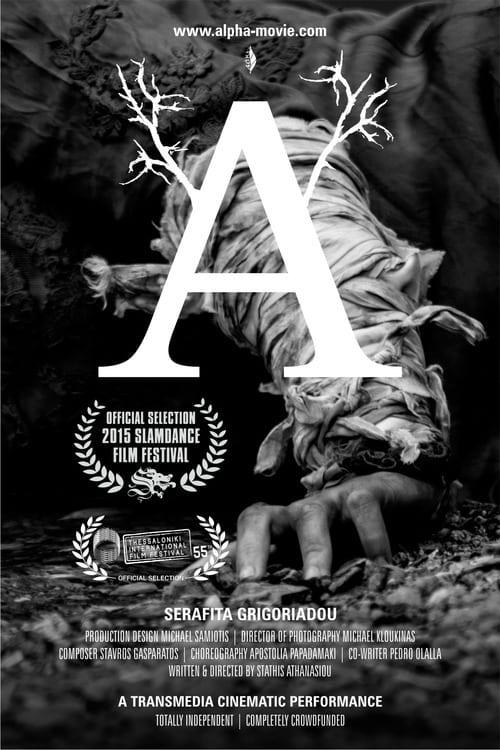 Άλφα | Η Αντιγόνη του Στάθη Αθανασίου