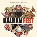 Το Βαλκανικό Φεστιβάλ σε μία βραδιά έκπληξη!