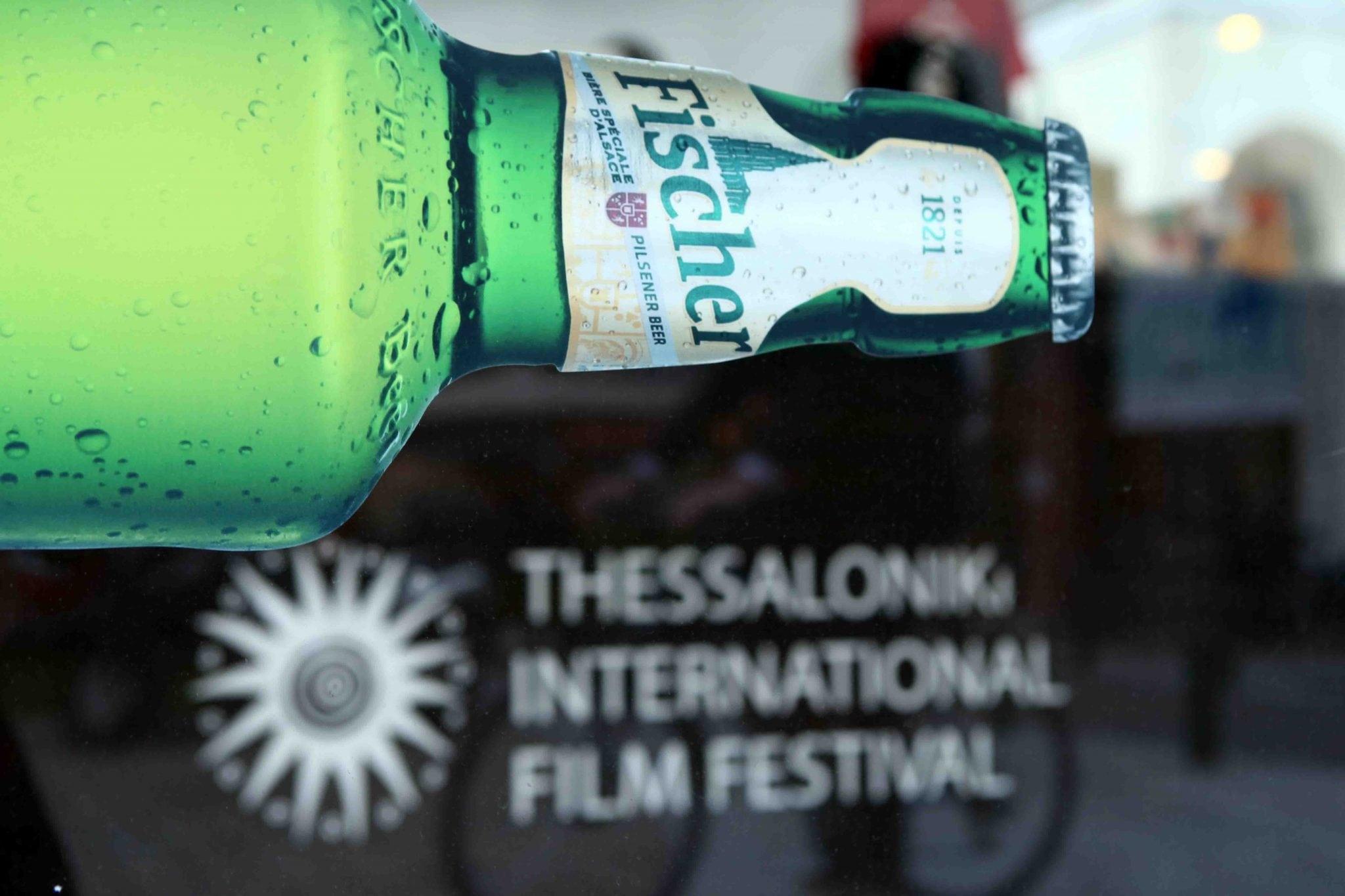 Fischer_2_Η Fischer στο Φεστιβάλ Ντοκιμαντέρ Θεσσαλονίκης
