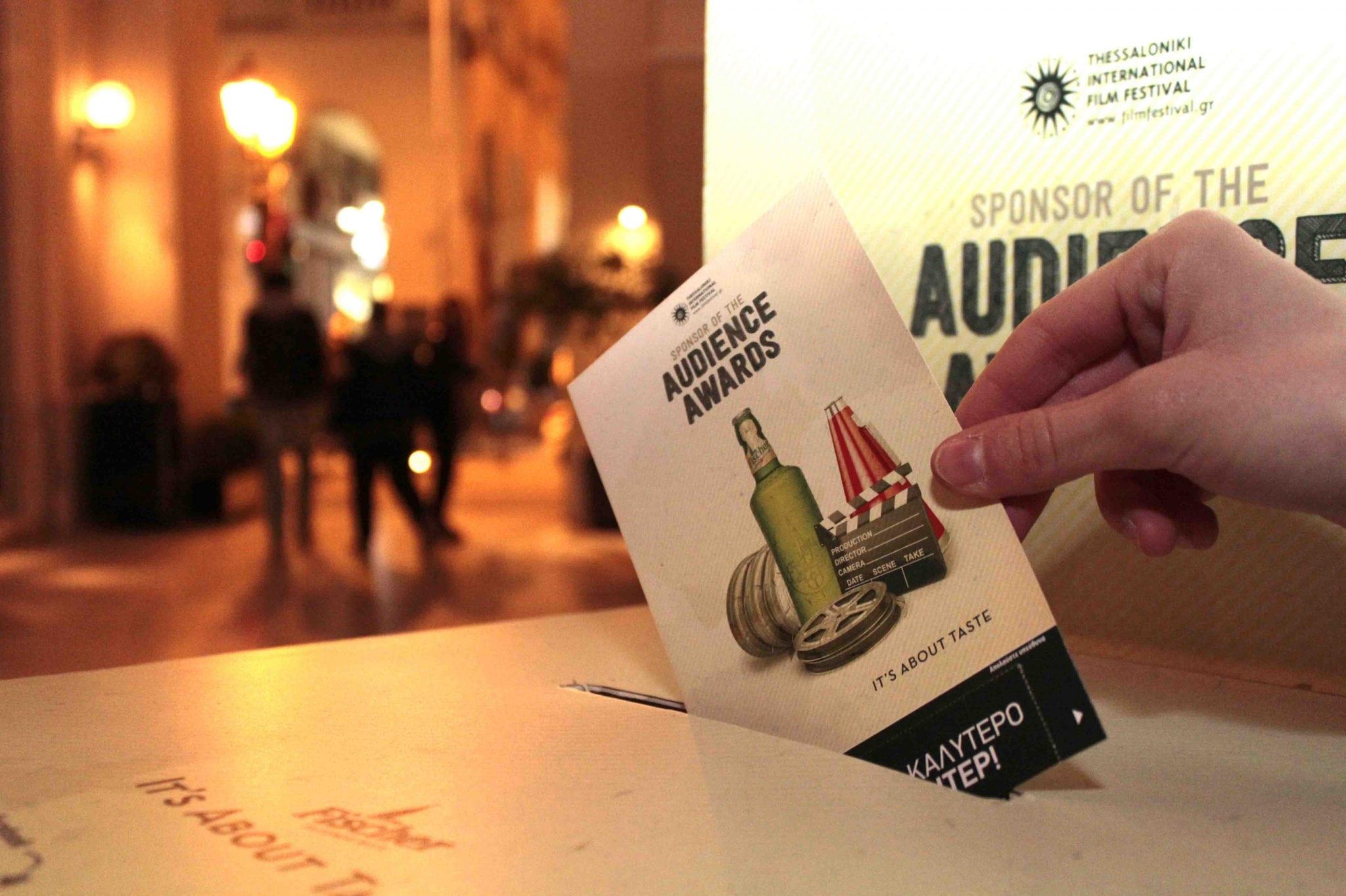Fischer_4_Βραβεία Κοινού Fischer στο Φεστιβάλ Ντοκιμαντέρ Θεσσαλονίκης