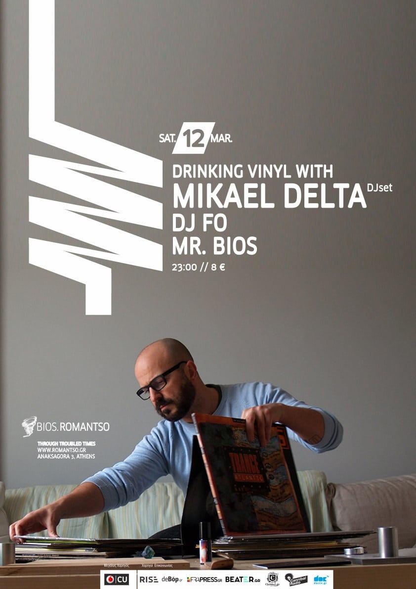 drinking-vinyl-mihalis-delta