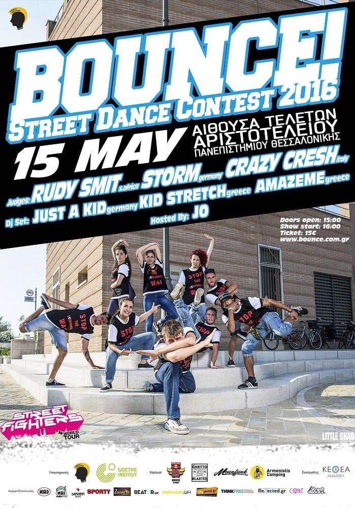 Bounce 2016 poster new web