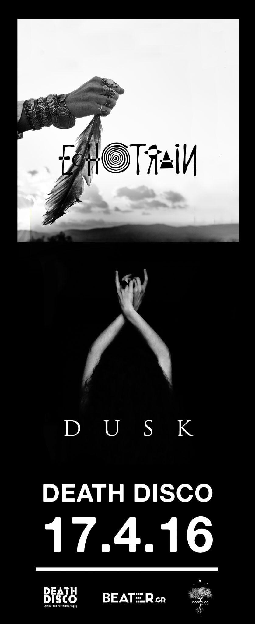 D.D.Katakorifi Dusk black
