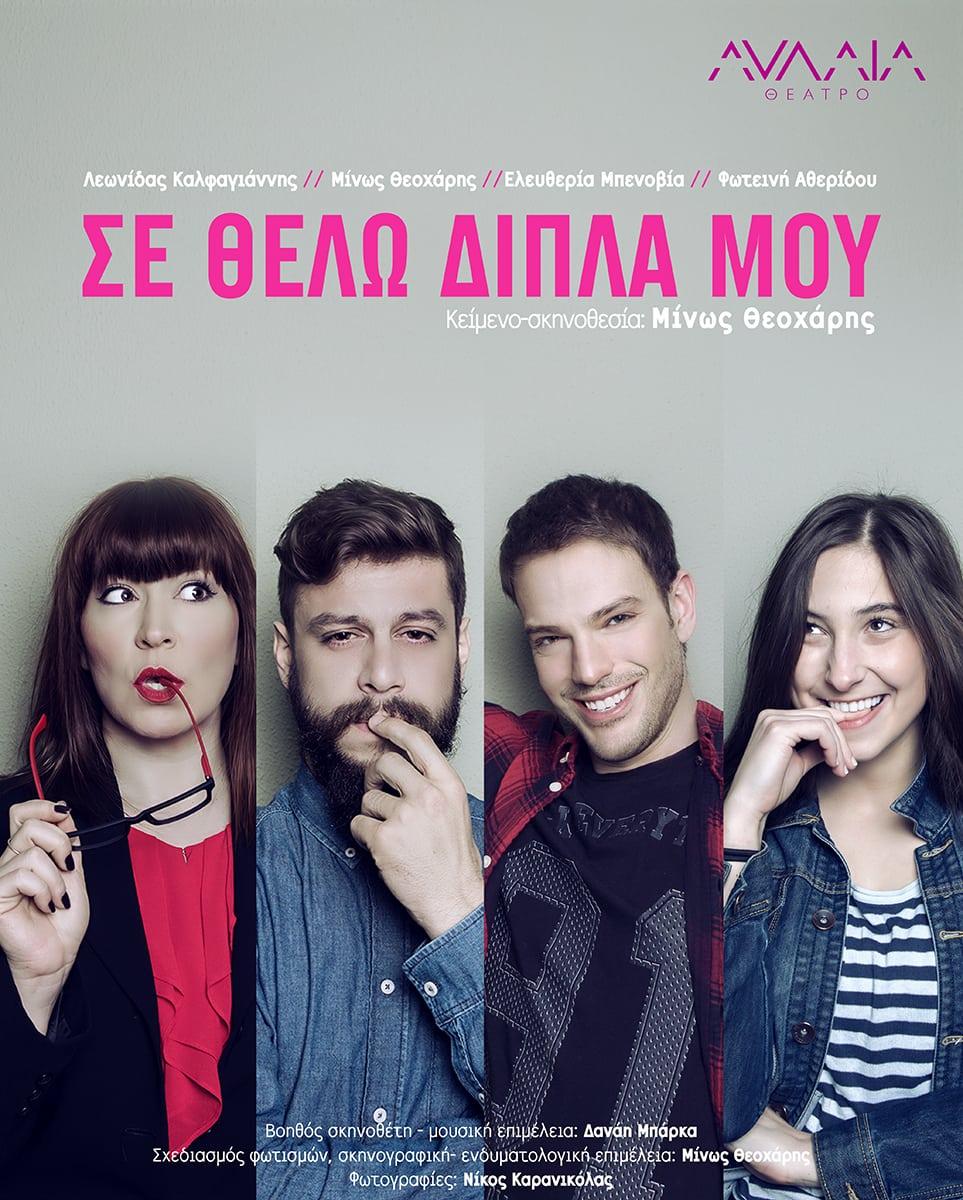 poster3bweb