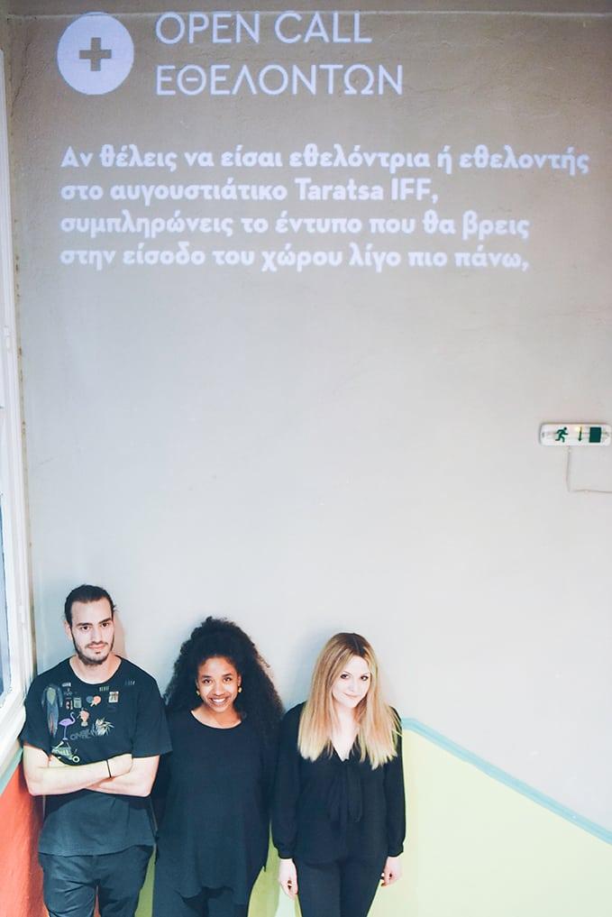 Η αφετηρία ενός συναρπαστικού κινηματογραφικού καλοκαιριού  μαζί με το Taratsa IFF!