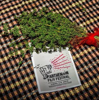 Το Parthenώn Film Festival επιστρέφει στην Χαλκιδική!