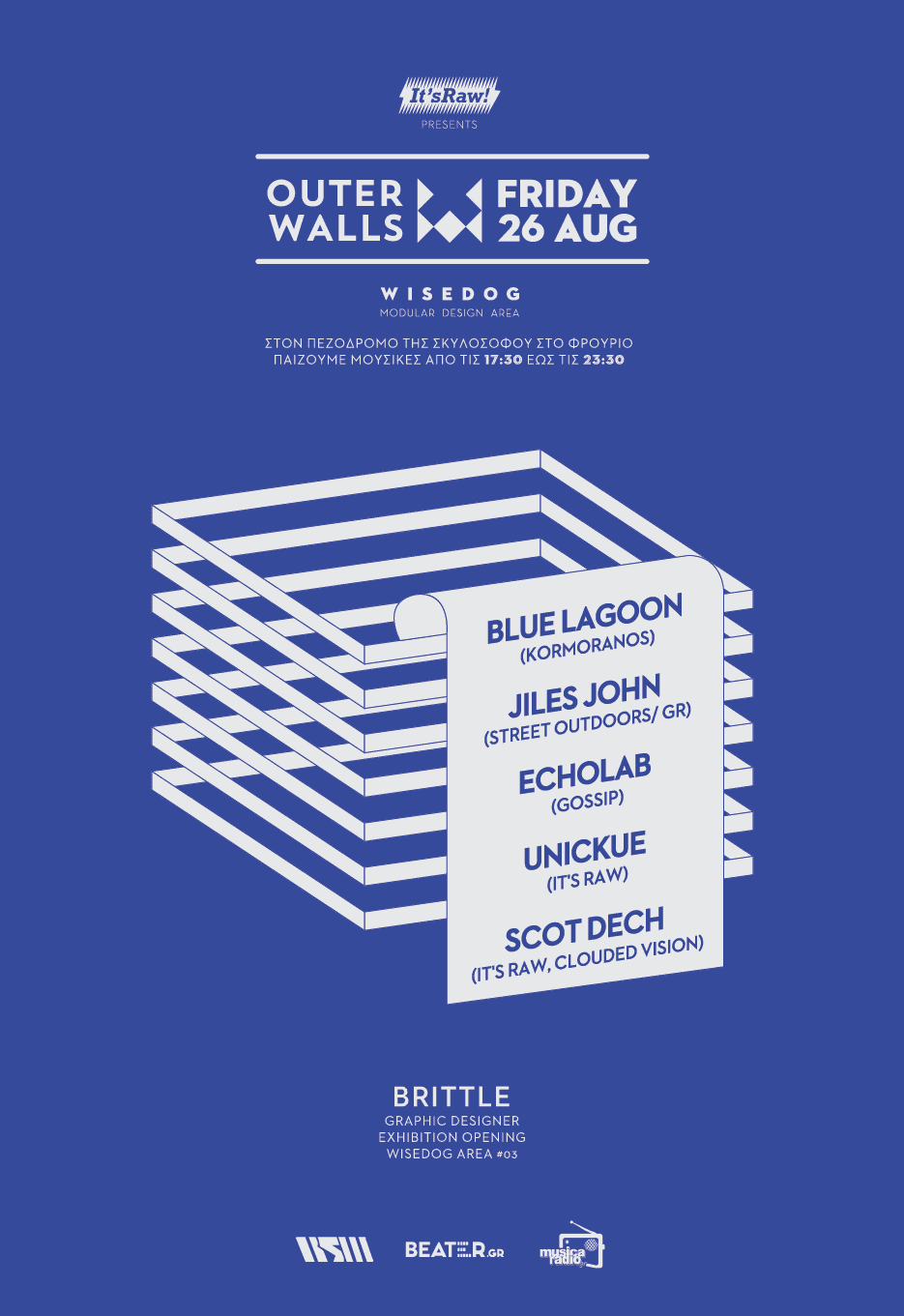 prints-outerwalls-poster-blue(2)