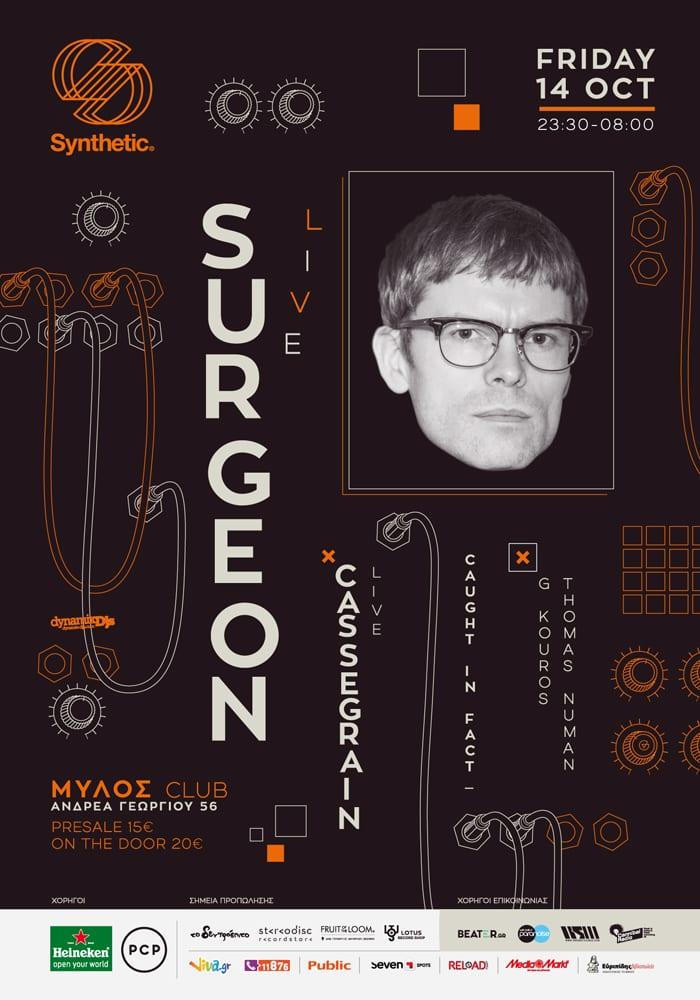 surgeon-logos