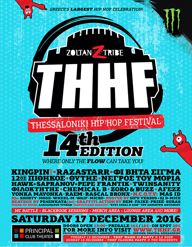 thhf-poster