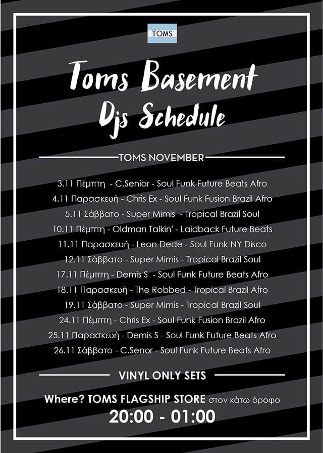TOMS BASEMENT DJ