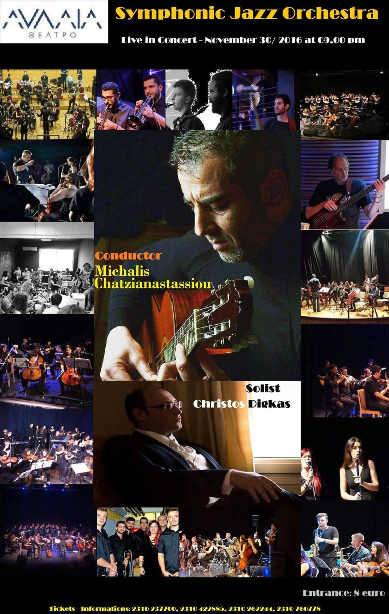 jazz-concert