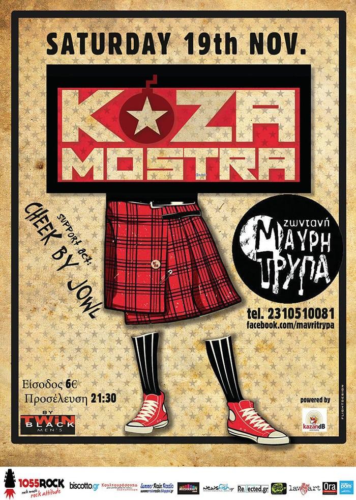 kozafs