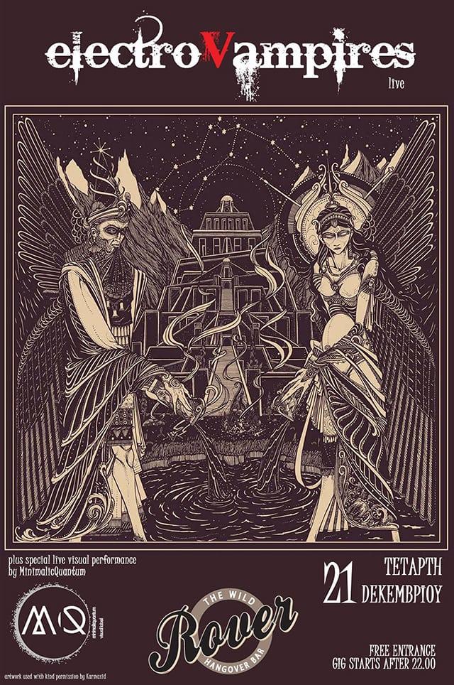 electro_vampires-poster