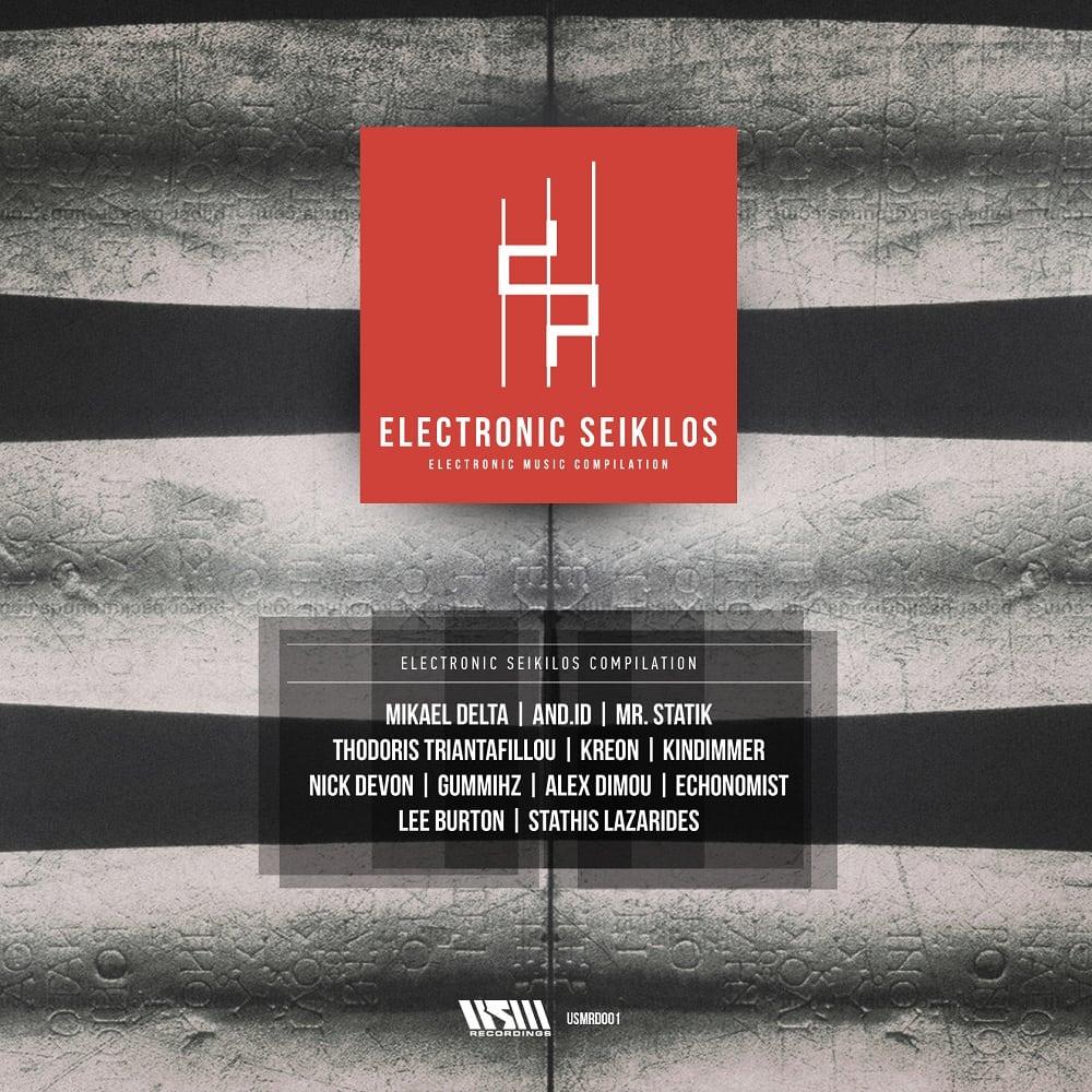 ELECTRONIC_SEIKILOS_COVER