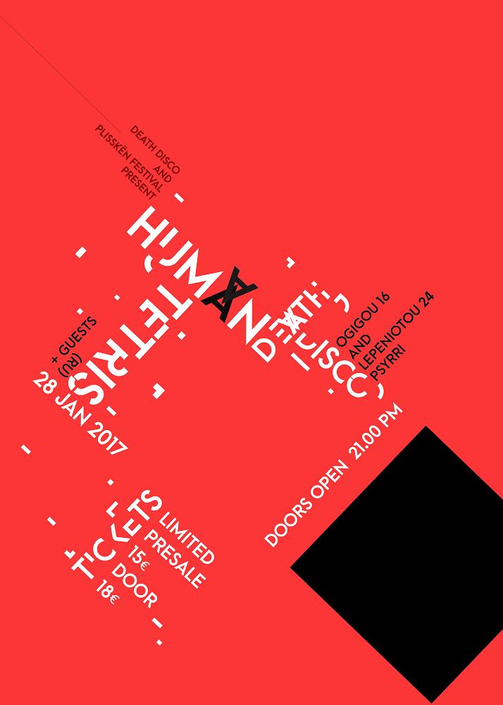human-tetris-athens-poster