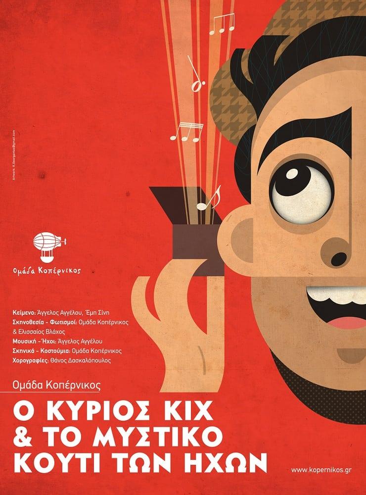KIX35x50_OUT