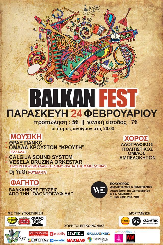 Balkan Fest 2017_poster