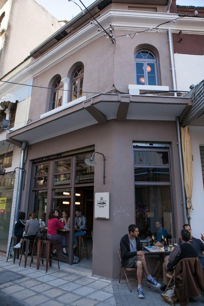 Το Χοζεβά είναι το μαγαζί που θα σε ταξιδέψει στις παραλίες της Αμοργού!