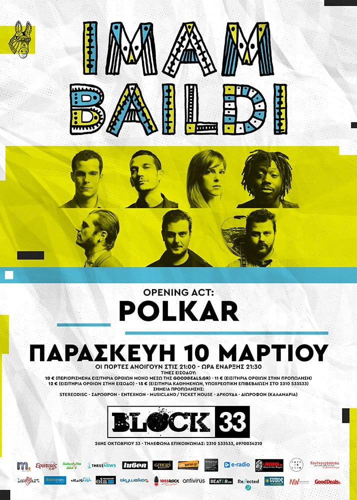 Imam Baildi Polkar Poster Thessaloniki