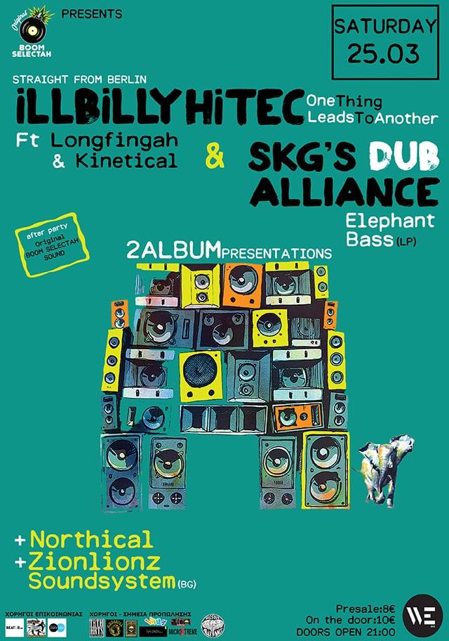 Poster iLLBiLLY Hitec & SKG's Dub Alliance (jpg)