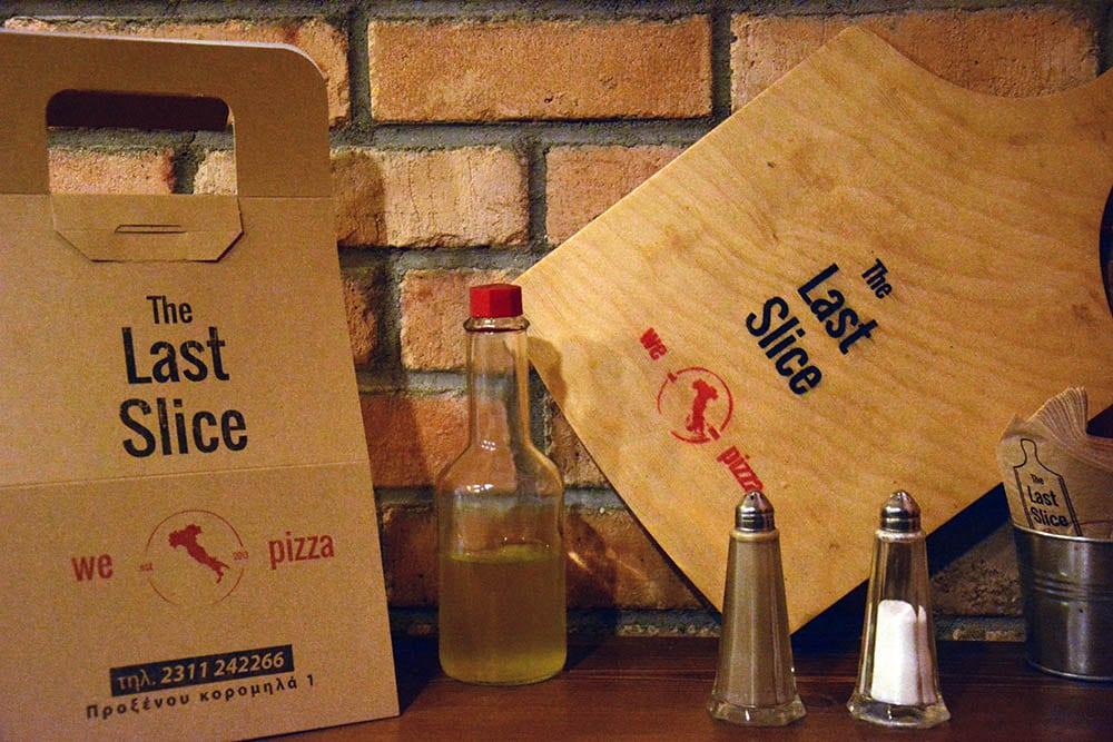 Οι πιο cool πίτσες της Θεσσαλονίκης!