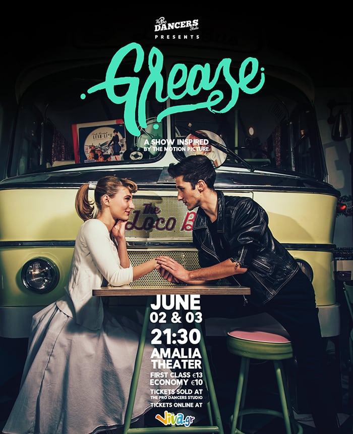 Grease-Poster-Amalia