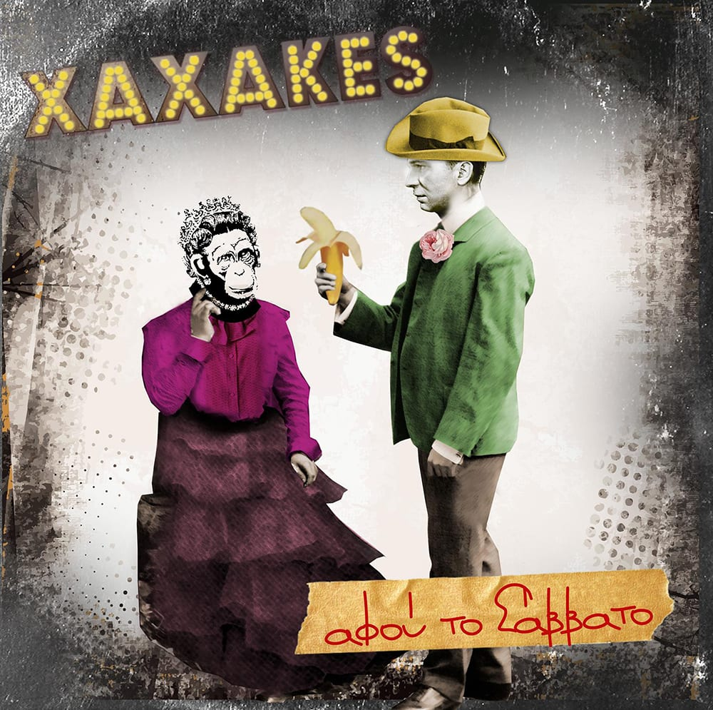 XAXAKES cover