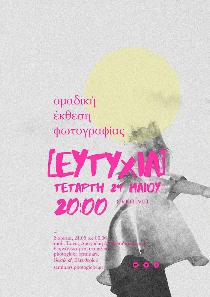 Eleftheriou Hapiness Poster V1 RD.pdf