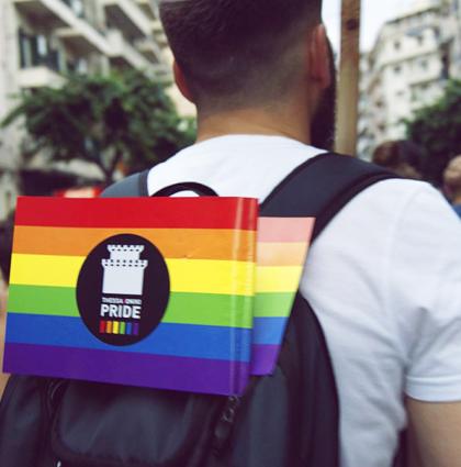 Το 6ο Thessaloniki Pride πλησιάζει!