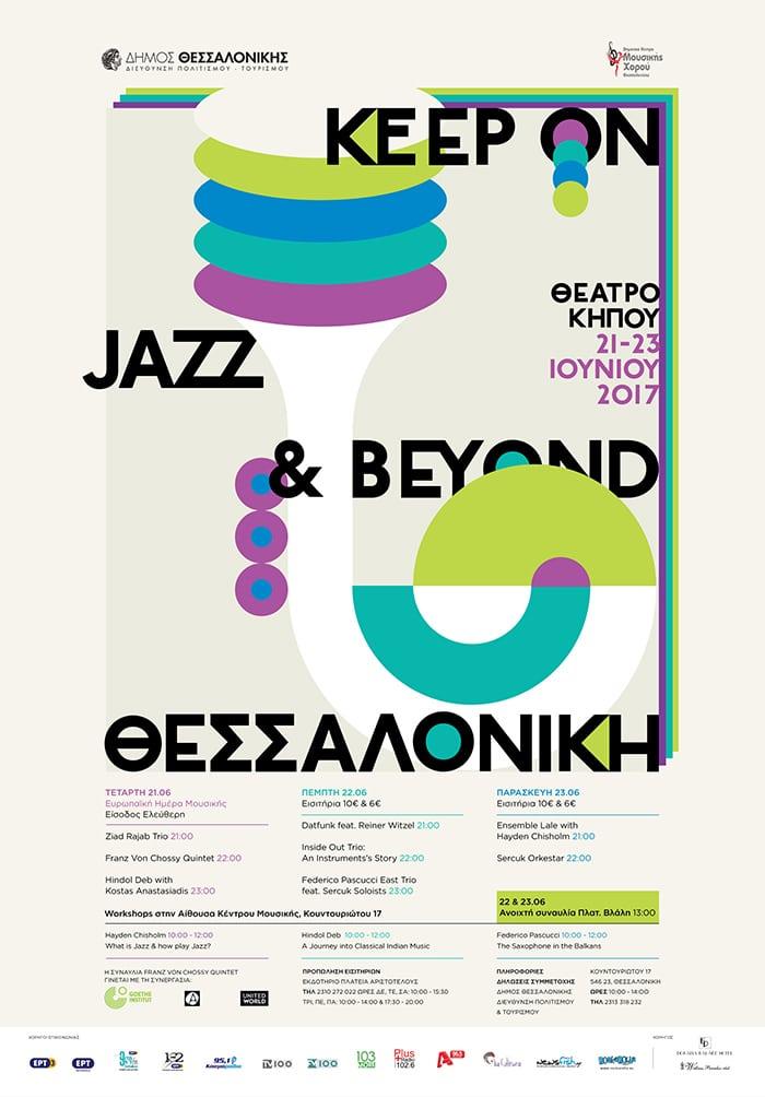 jazz_35x50_print